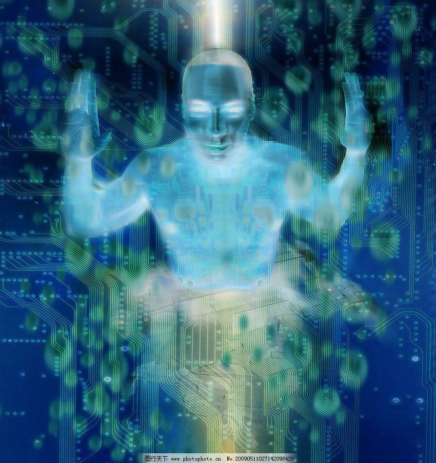机器人 抽象科技创意人物合成图片