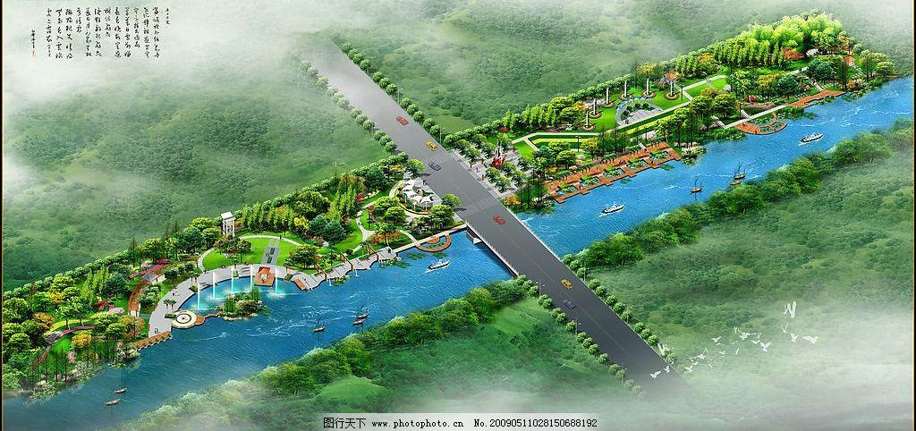 河道景观 景观 河道 环境设计 景观设计 设计图库 141dpi jpg