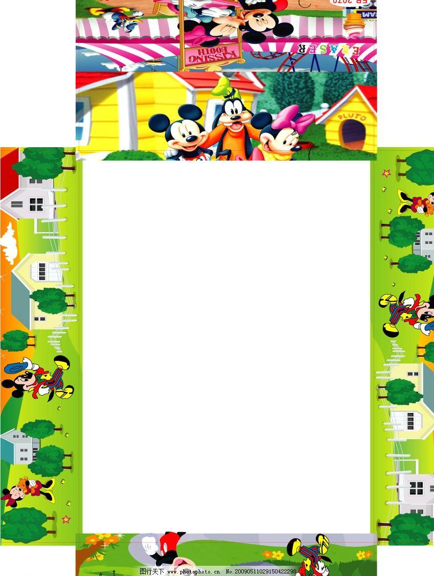 幼儿园米奇主题边框