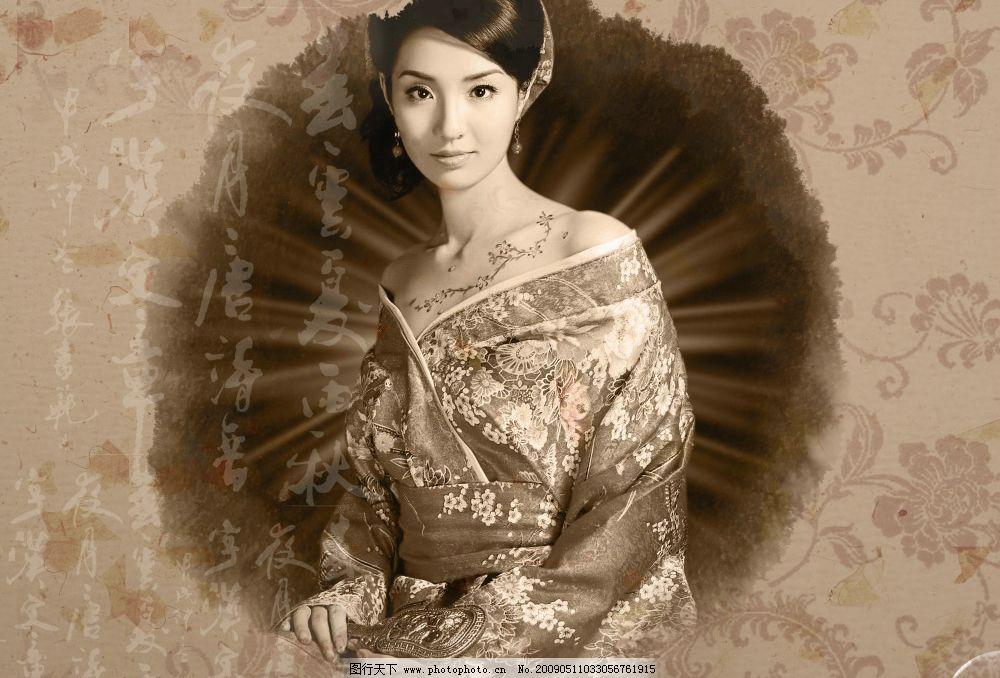 古典美女 中国风 书法 花纹 传统图案 水墨 墨点 旗袍美女 psd分层