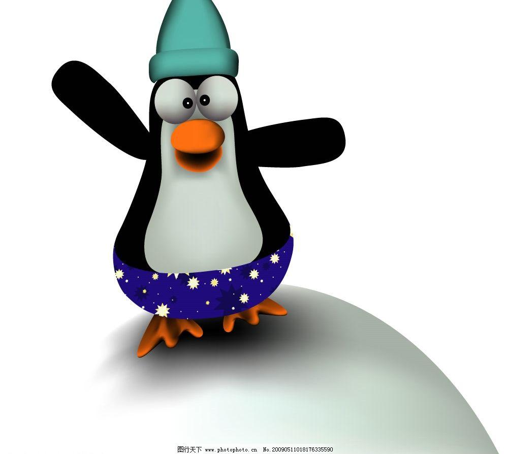 企鹅 3d图片 登峰 招手 胜利 其他矢量 矢量素材 矢量图库 ai 生物