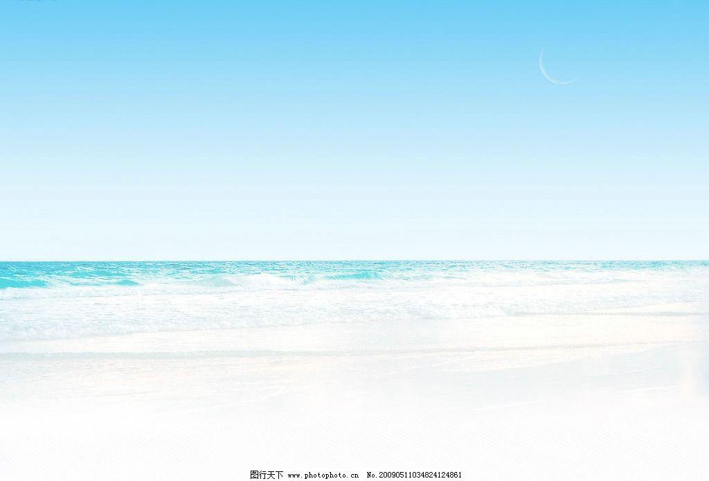 海边风景 海边 沙滩 海水 蓝天 白云 云层 天空 景色 自然景观 自然