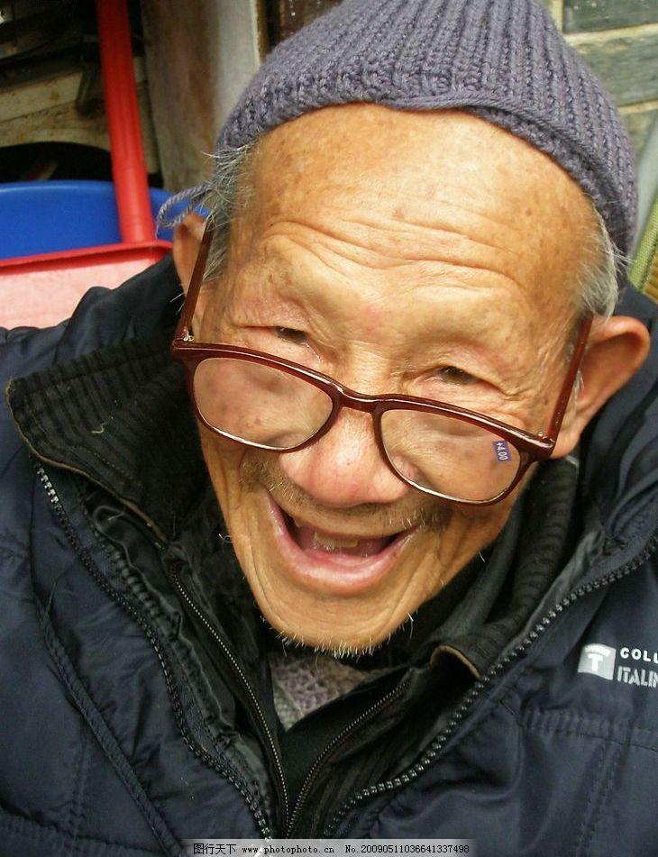 老人表情 老人 表情 微笑 摄影 人物图库 老年人物 摄影图库 72dpi