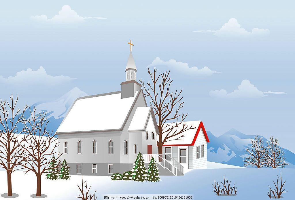 房子 教堂 圣诞树 设计图库 300dpi jpg 动漫动画 风景漫画