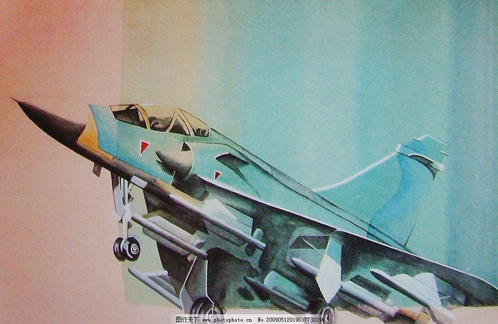 手绘飞机图片