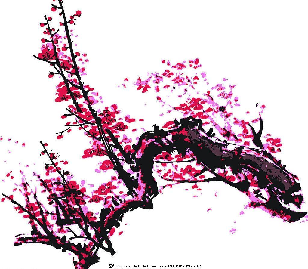 梅花 花 手工画 画 文化艺术 绘画书法 设计图库 300dpi jpg