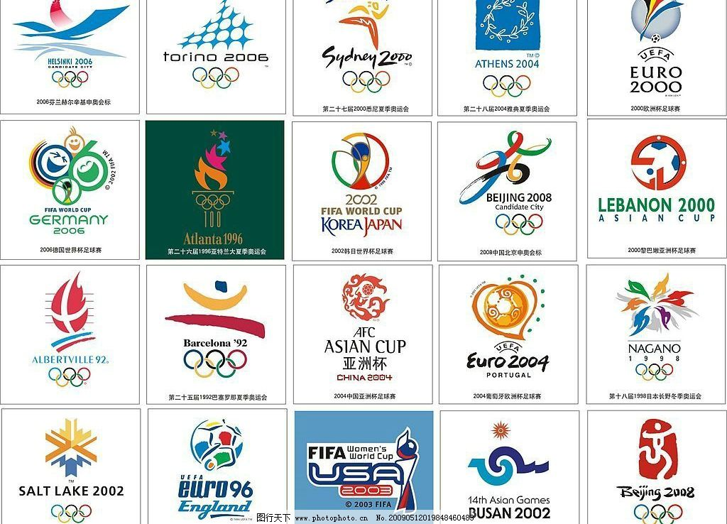儿童运动会logo设计