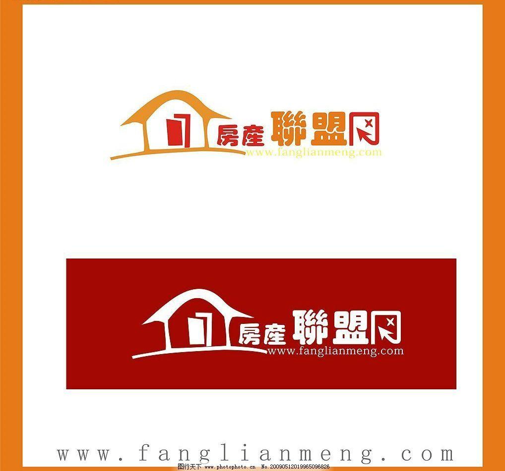 房产联盟网      标志 标识标志图标 企业logo标志 矢量图库 cdr