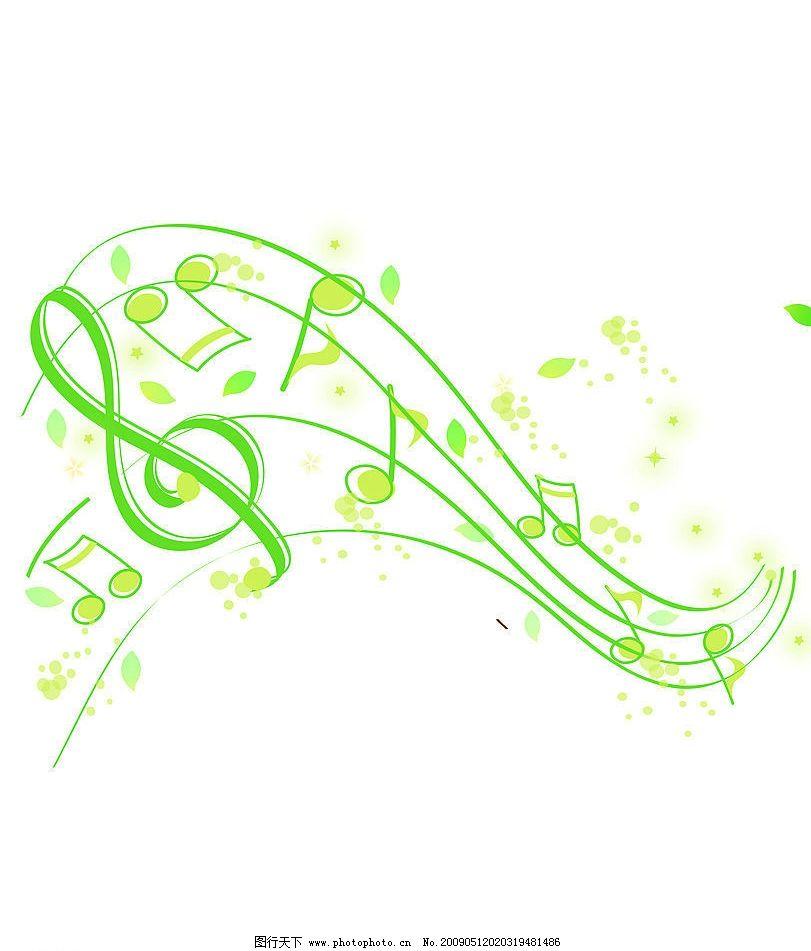 绿色音符 音乐 音符 快乐 韵律 运动 轻快 绿色 音乐海报 底纹边框