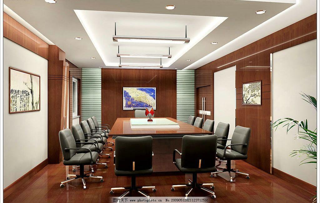 会议室 室内设计 办公空间 新中式风格 木质 3d设计模型 3d设计 设计