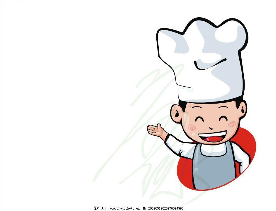 厨师 卡通人物 pop素材      矢量人物 职业人物 矢量图库 cdr