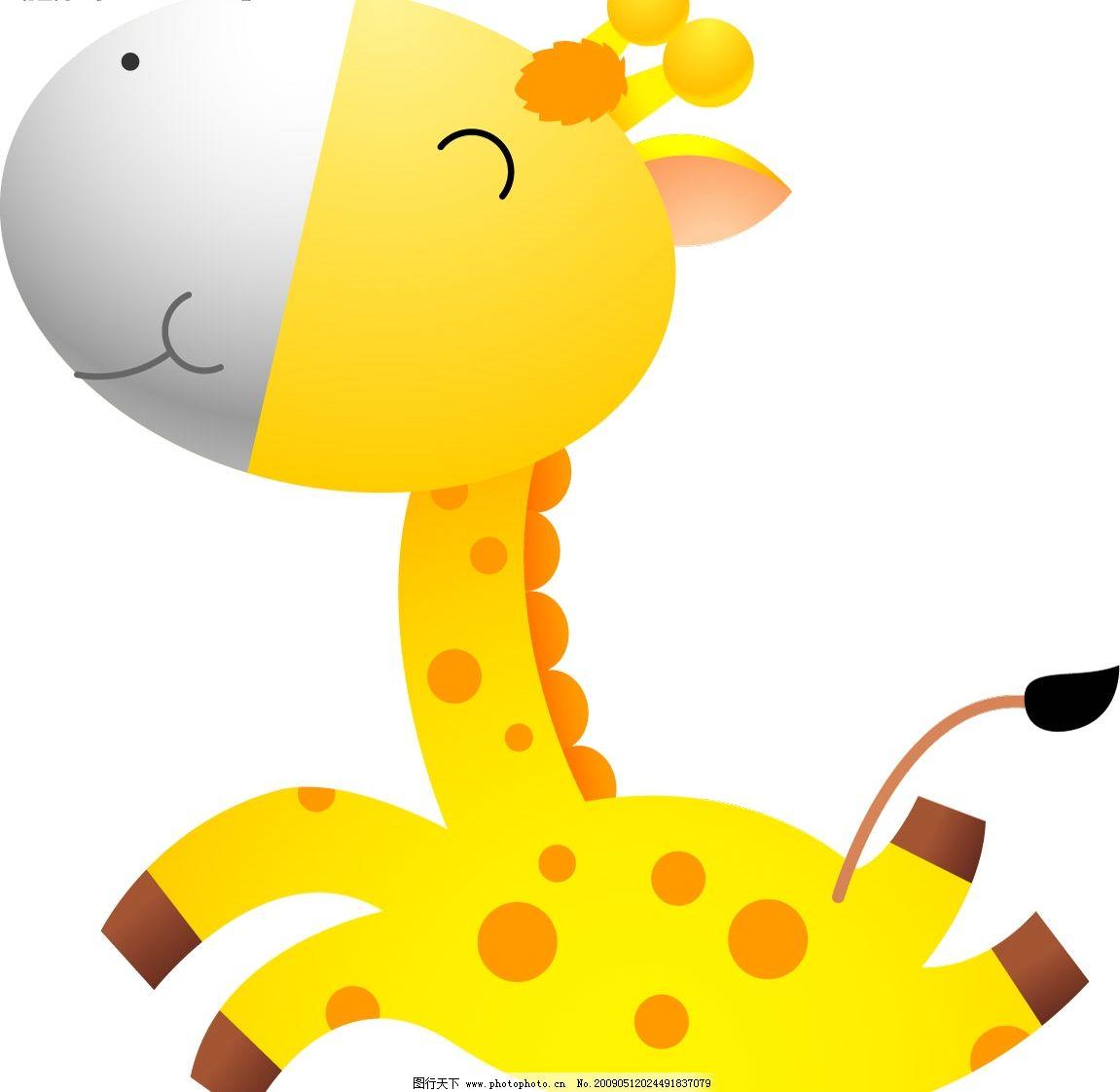 可爱小动物 动物 生物世界