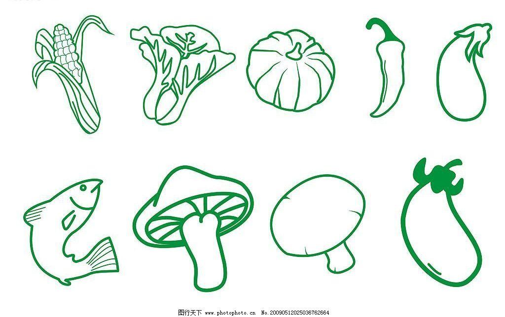 蔬菜 蔬果 白菜 玉米 生物世界 矢量图库 cdr