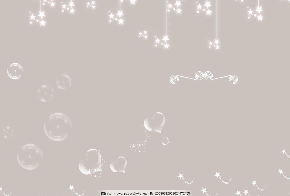 点缀素材 点缀 泡泡 星星 摄影模板 其他模板 源文件库 72dpi psd图片