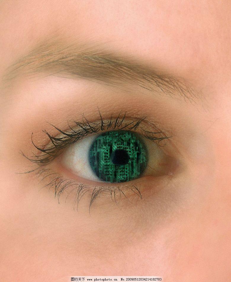 机器人 抽象科技创意人物合成图片 抽象 科技 创意 人物 眼睛 集成图片