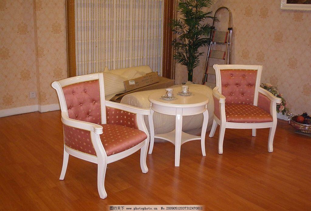 欧式扶手椅 欧式家具 布艺 软包 地板 白色 生活百科 家居生活