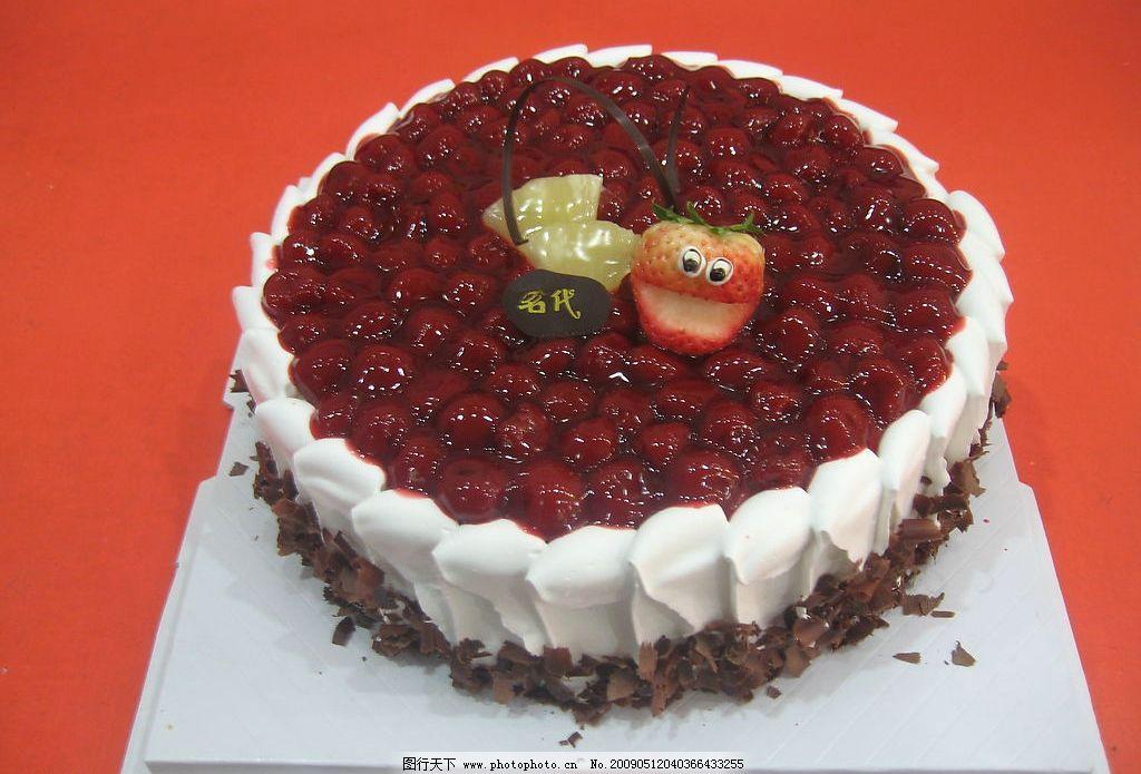 樱桃蛋糕 欧式蛋糕 生日蛋糕 其他 摄影图库图片