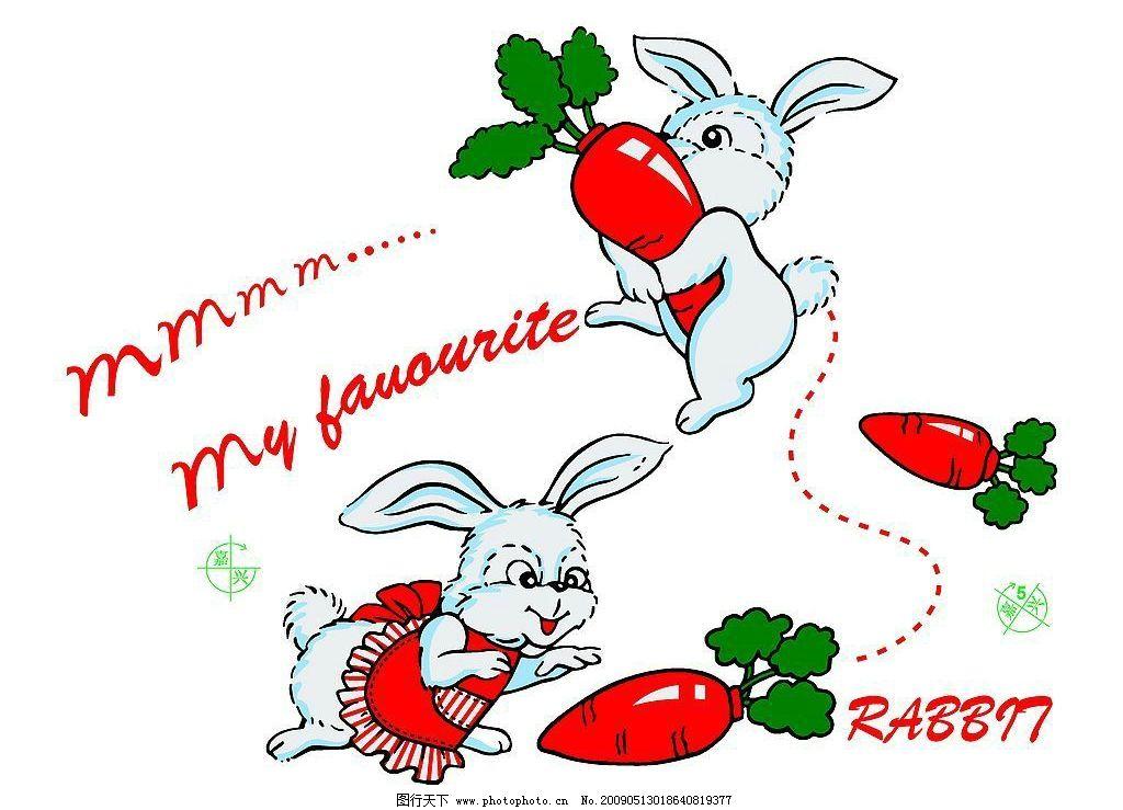 卡通 胡萝卜 小白兔 设计图库 72dpi jpg 动漫动画 其他
