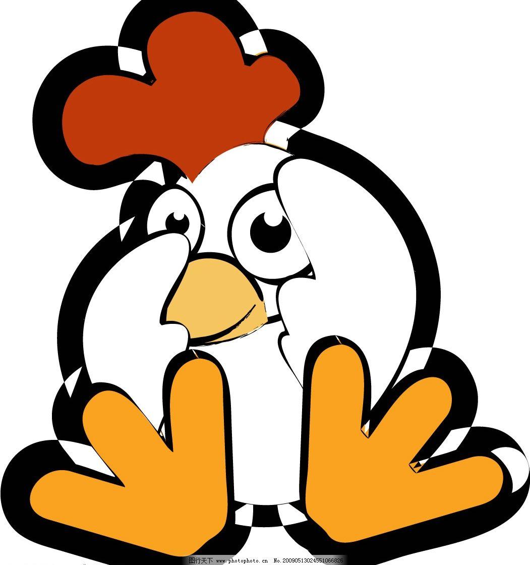 卡通鸡图片