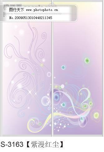 紫漫红尘玻璃移门图片大全_编号S3163