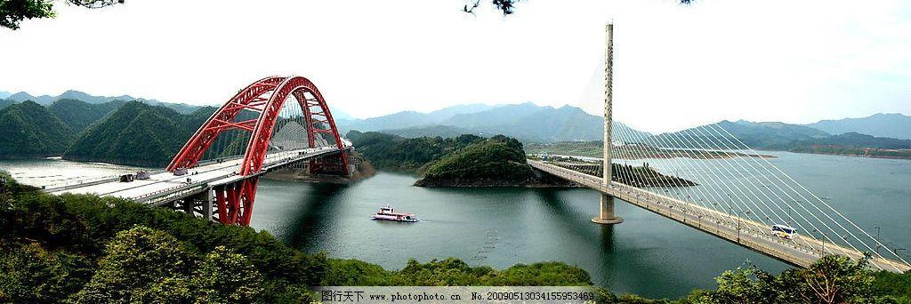 黄山太平湖大桥