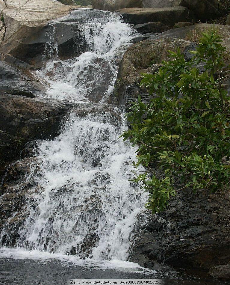 阳江白沙圣井 阳江 山水 风景 瀑布 旅游 自然景观 山水风景 摄影图库