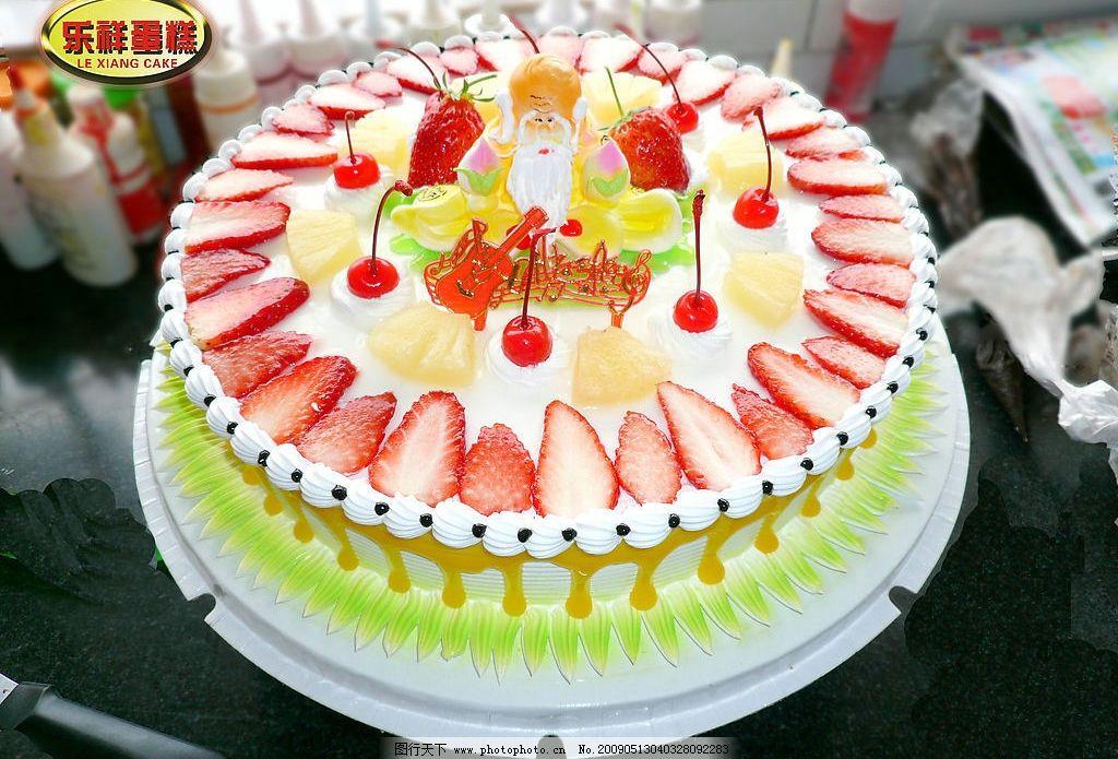 水果漂亮蛋糕图片大全可爱