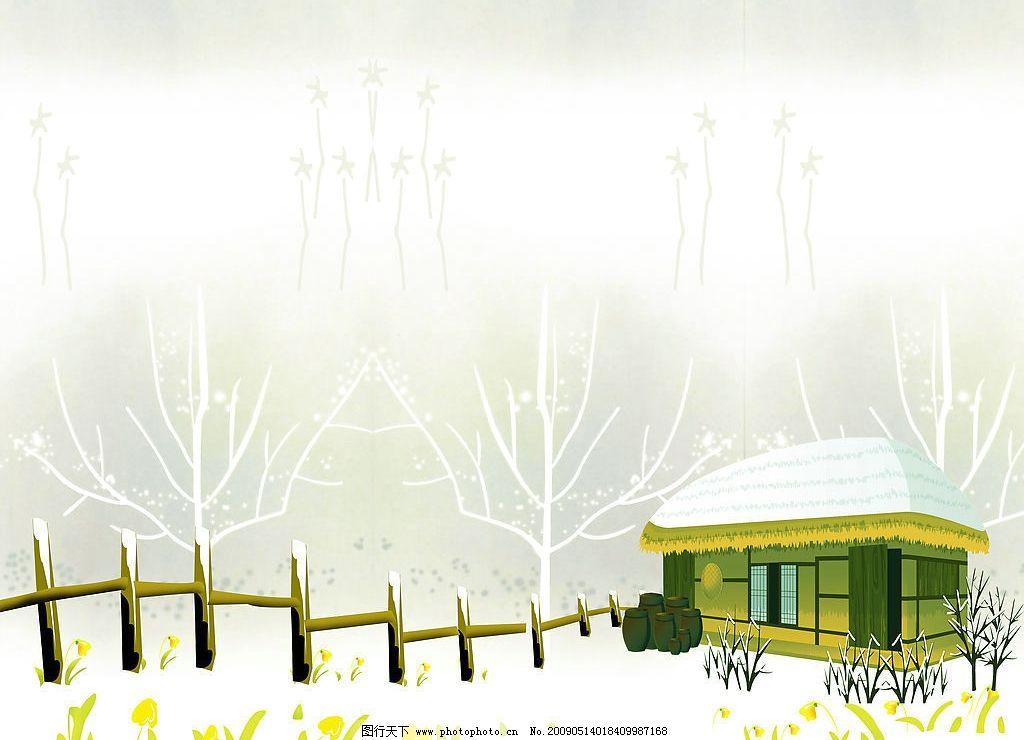 雪房子 图片素材 雪天 小屋 篱笆 底纹 背景 动漫动画 风景漫画 设计