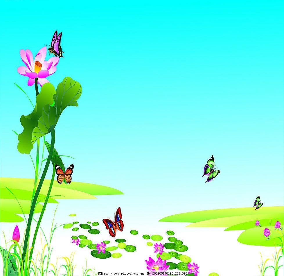 荷花碟语 荷花 蝴蝶 草地 蓝天 小河 文化艺术 绘画书法 设计图库 72