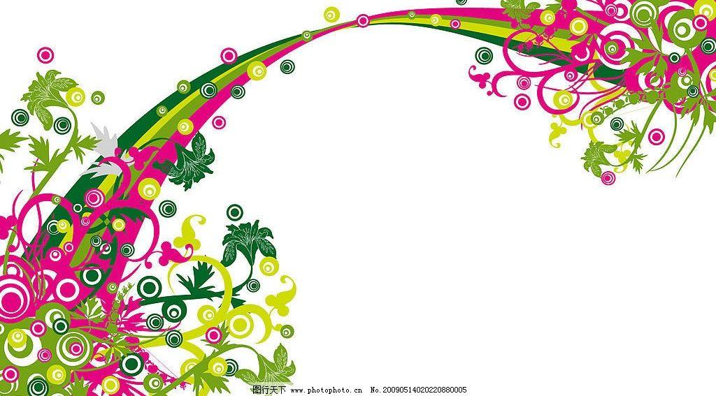 花与彩虹 花 彩虹 底纹边框 背景底纹 设计图库 72dpi jpg
