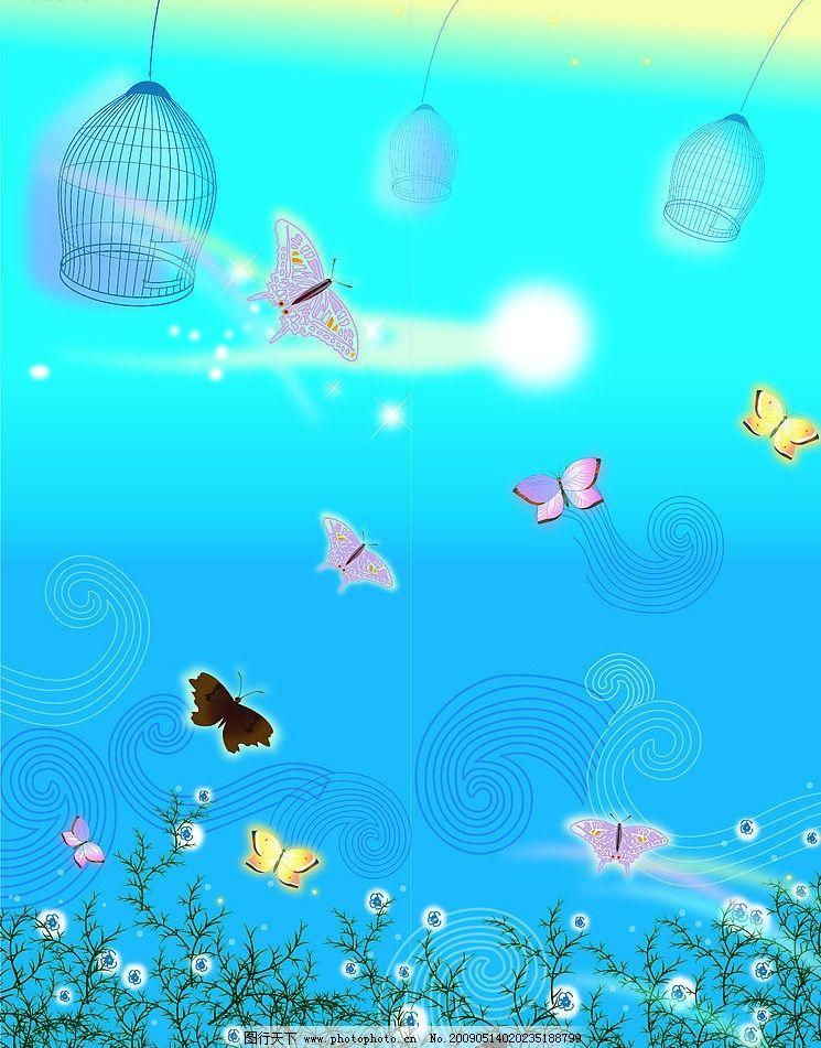 移门 图库 背景 底纹 树 海底 蓝色 蓝色背景 蝴蝶 星星 祥云 底纹