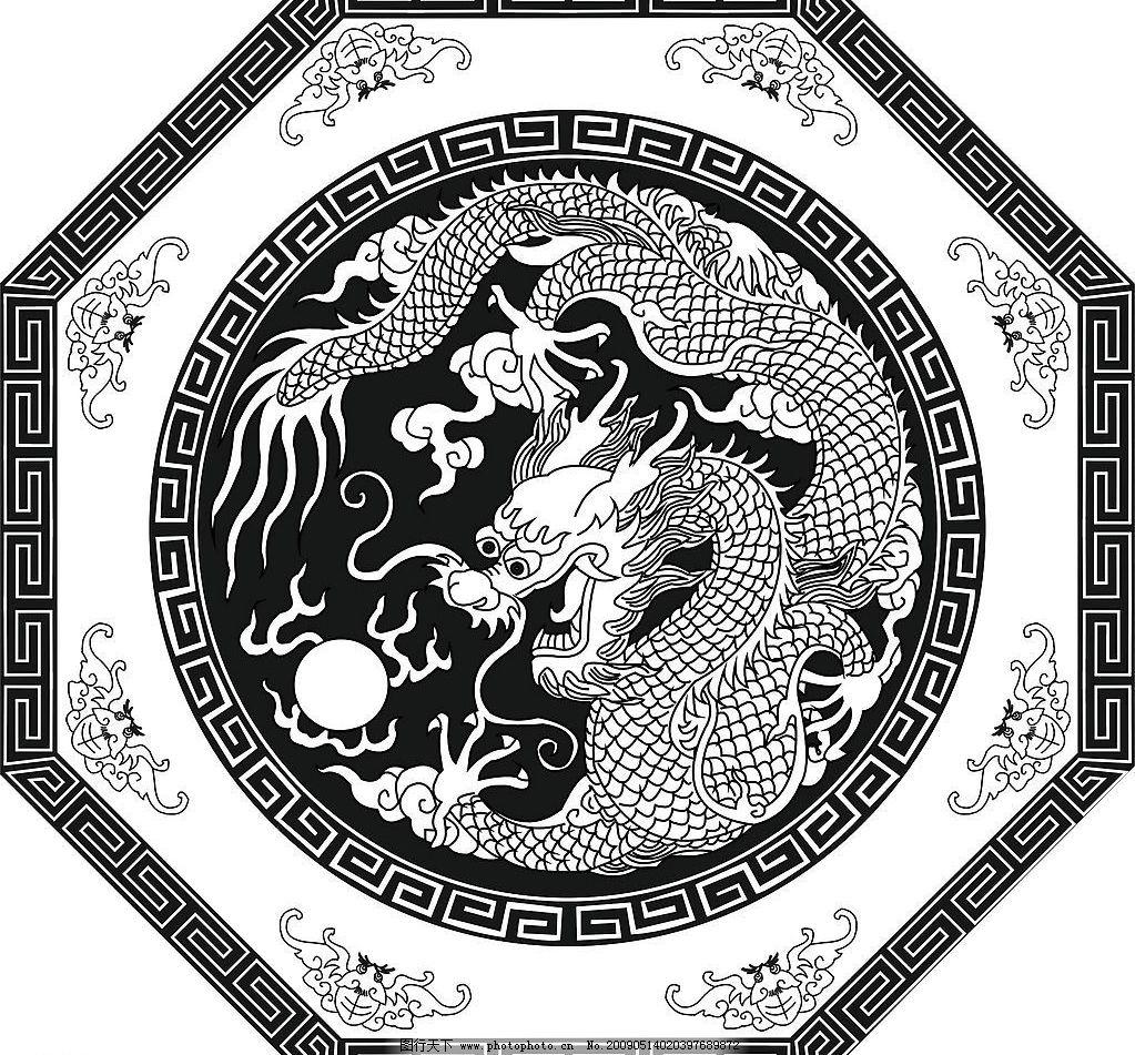 单龙戏珠 线条 龙 珠 八角回纹 蝙蝠 其他 图片素材 设计图库 300dpi