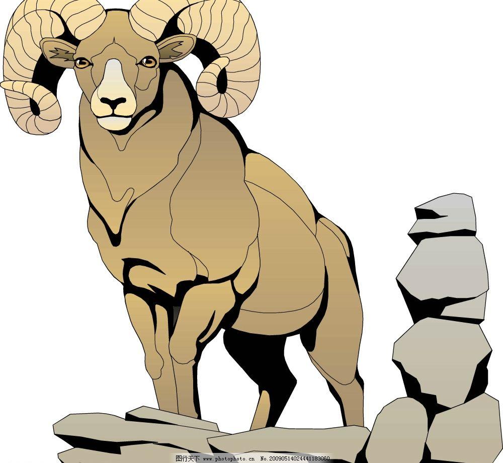 山羊 羊 生物世界 野生动物 矢量图库 wmf