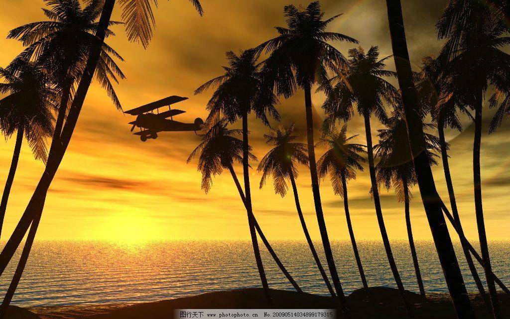 海南风光 风光 椰子树 自然景观 自然风景 摄影图库 71dpi jpg