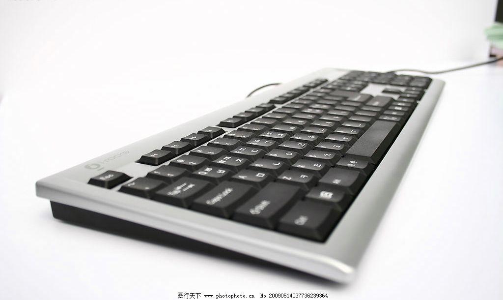 摄影图库 生活百科 其他  黑色键盘 键盘 黑色 商务金融 商务素材