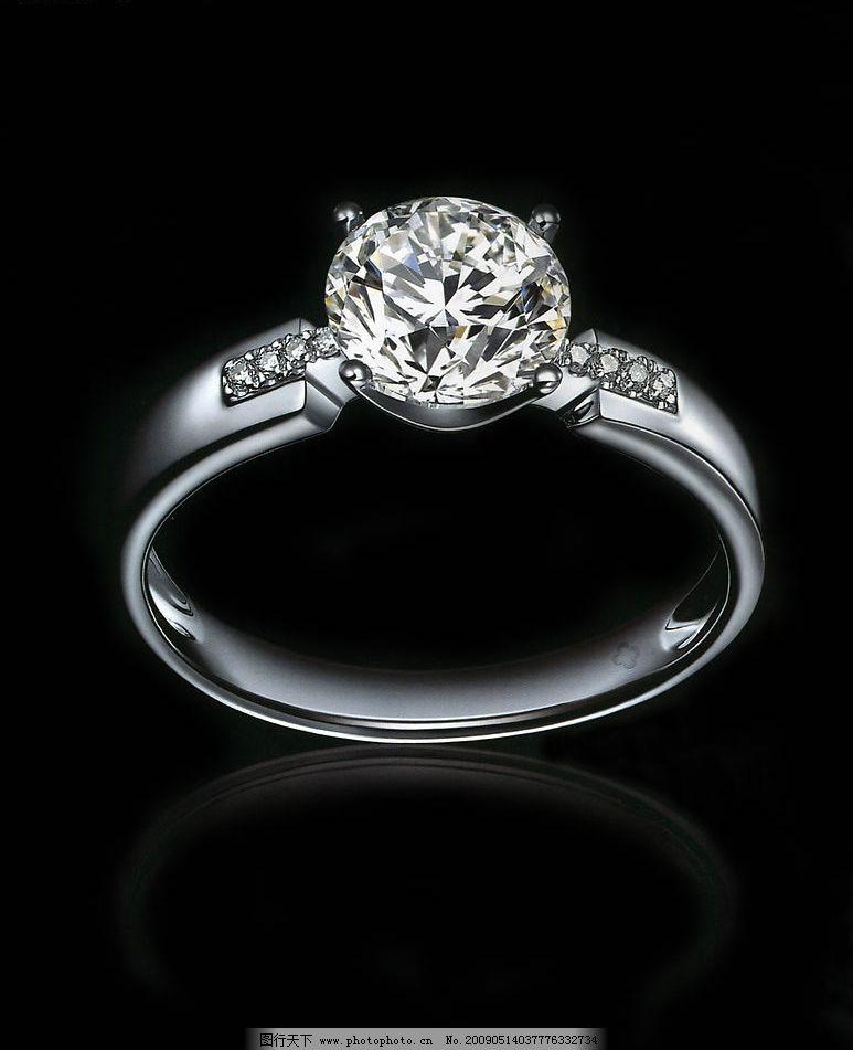 钻戒 珠宝 首饰 钻石 戒指 婚戒 其他 图片素材 设计图库 300dpi jpg