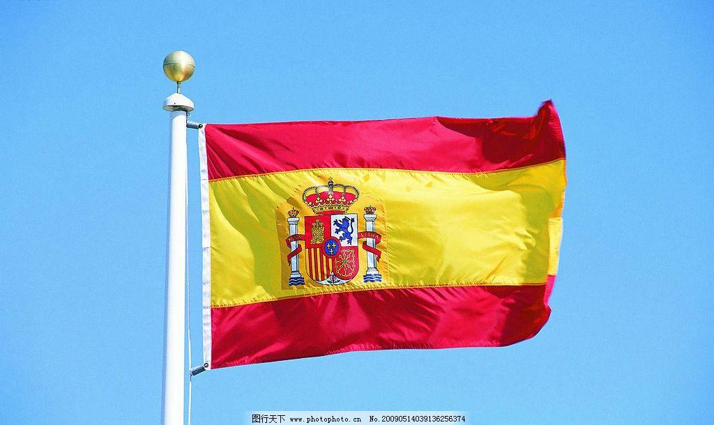 西班牙国旗图片