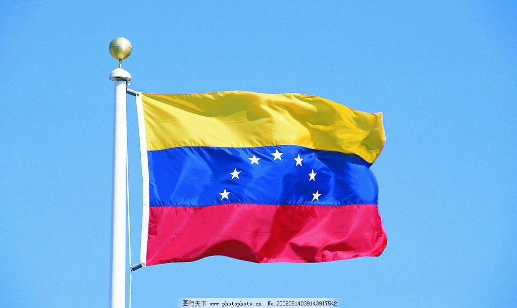 委内瑞拉国旗图片