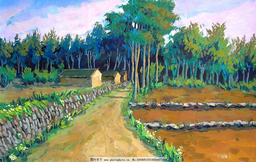 乡间小路 水粉画 水彩画 油画 风景 涞源风光 小路 曲径通幽 山里人家