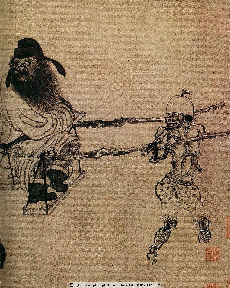 古代人物 水墨画 印章 轿子 轿夫 文化艺术 绘画书法