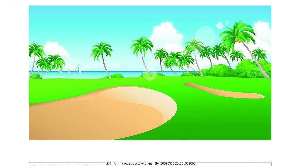 唯美风景素材 沙滩 椰子树 绿地 草地 天空 白云 帆船 风景 唯美 风景