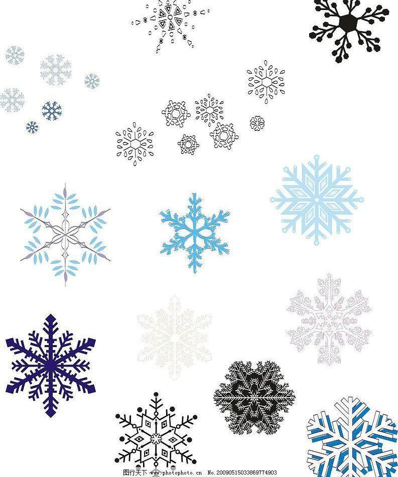 雪花 适量 设计素材 卡通雪花 其他矢量 矢量素材 矢量图库 cdr