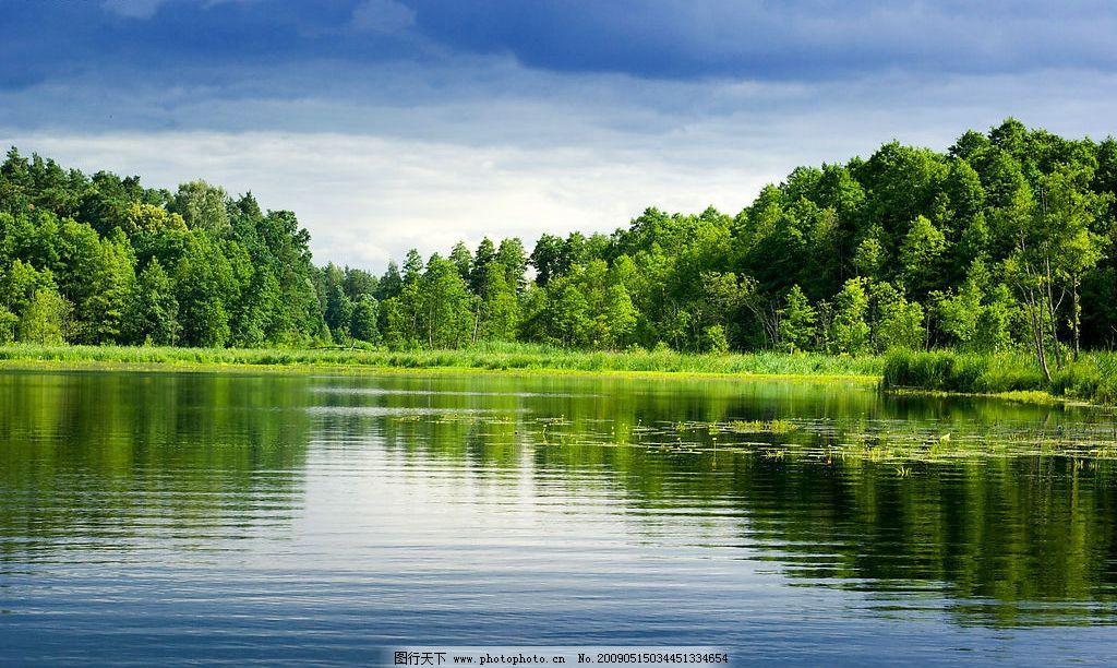 高清晰风景图片素材_山水风景_自然景观_图行天下图库