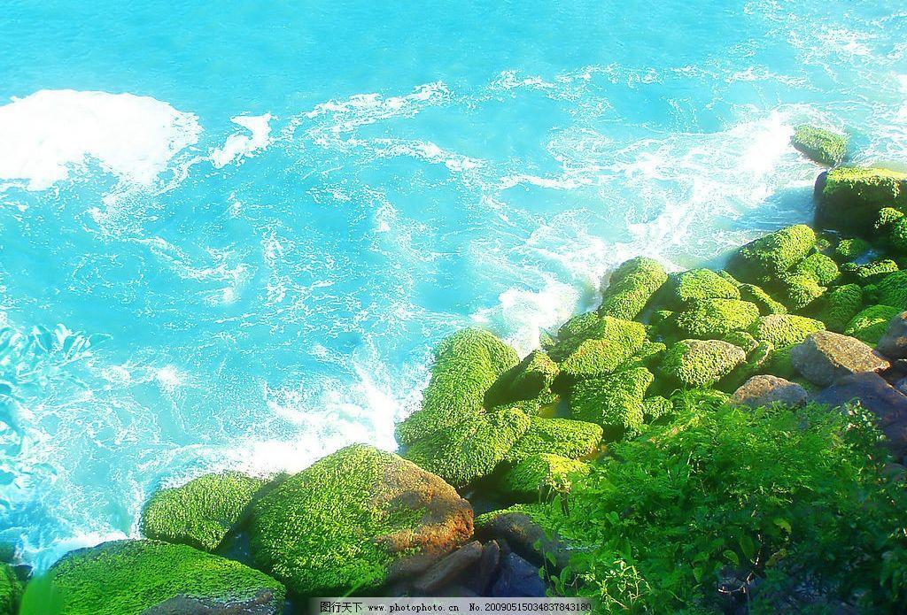 海边风景 美丽风景 海边 海水 蓝天 白云 云层 天空 树木 景色 湖泊
