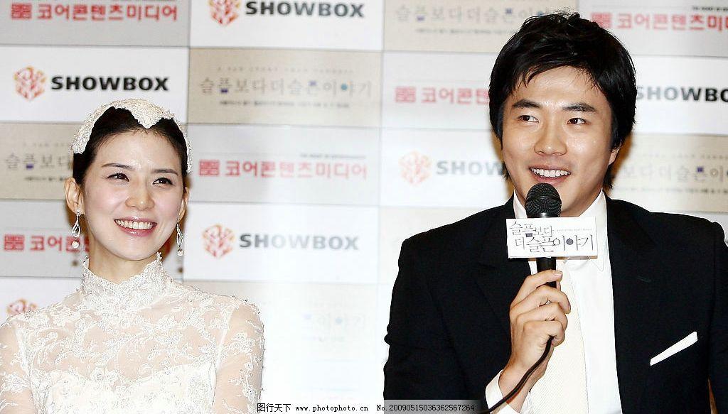 李宝英 韩国女星 可爱的你 人物图库 明星偶像 摄影图库 72dpi jpg