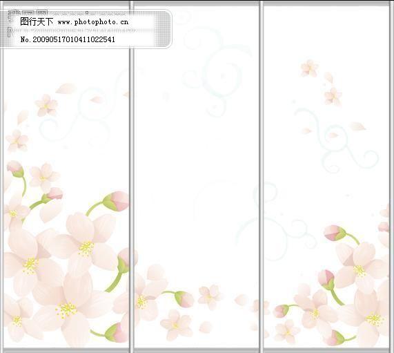 动情2玻璃移门图片大全_编号sl062 玻璃移门矢量图 花朵 花纹移门