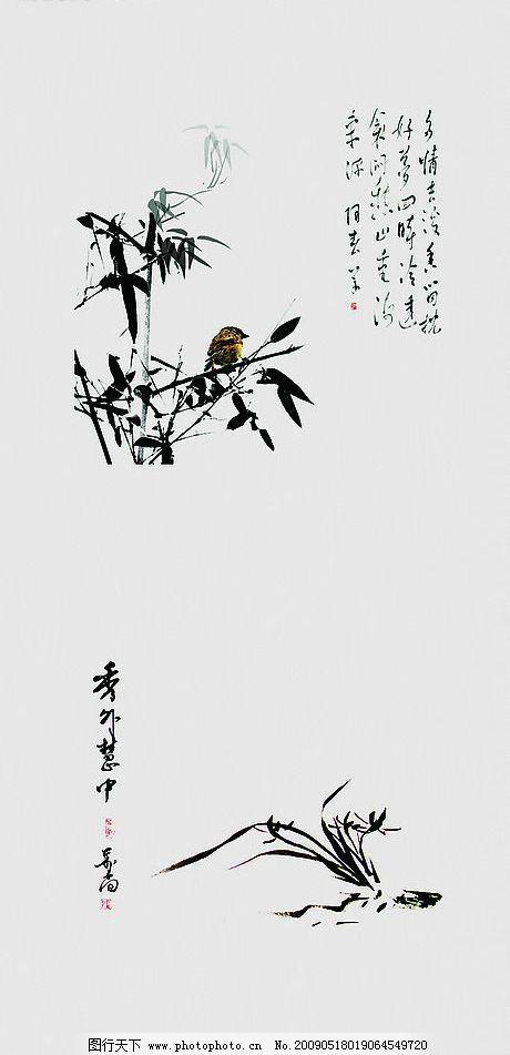 竹子国画 竹子 国画 麻雀 兰花 石头 文化艺术 绘画书法 设计图库 72
