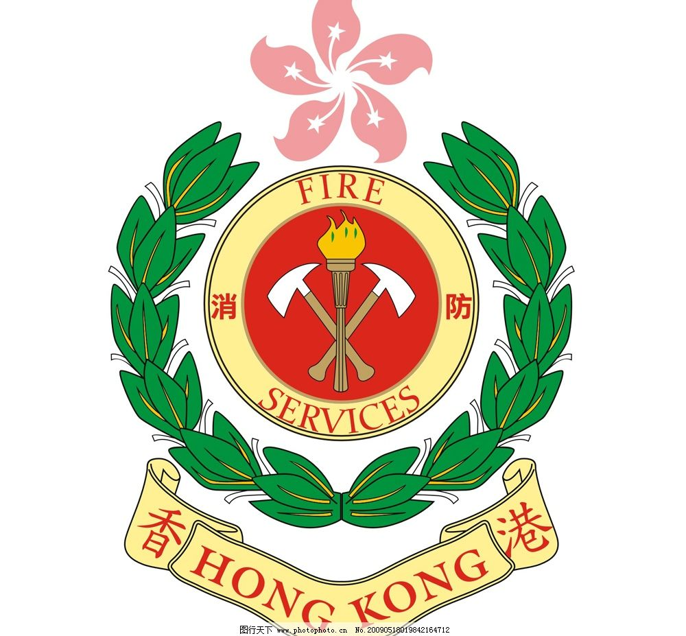 香港消防 标识标志图标 公共标识标志 矢量图库 cdr