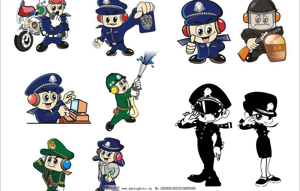 矢量卡通各类警察图片
