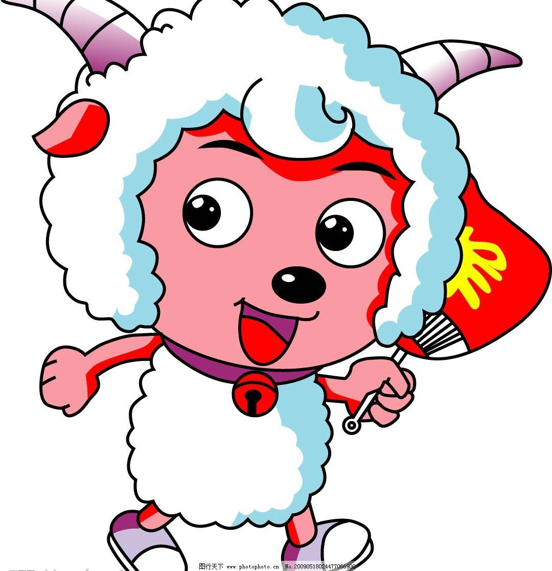小山羊 山羊 生物世界